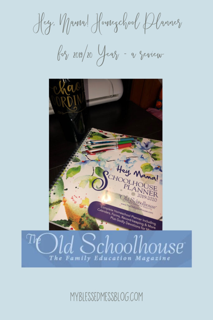 hey-mama-homeschool-planner